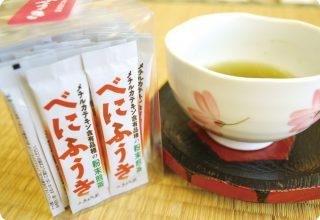 茶の石橋園 ピックアップ画像 2