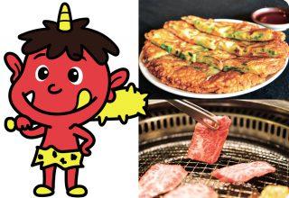 子連れOK!家族で焼肉・韓国料理!