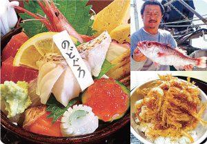 写真左:ノドグロ入り海鮮丼 右下:【季節限定】白海老のかき揚げ丼