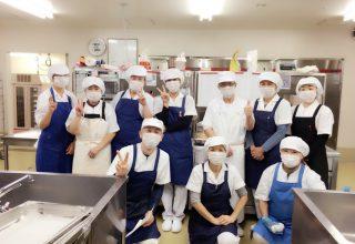 [求人]病院内での給食スタッフ募集!
