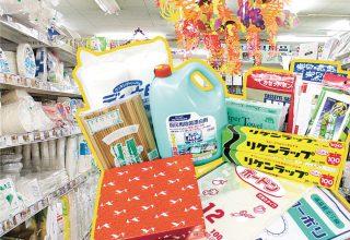 11/15(水)16(木)大感謝祭!