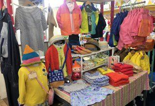 子供服と雑貨のお店 KOOKA [クーカ] ピックアップ画像 1