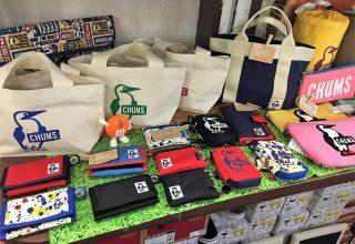 子供服と雑貨のお店 KOOKA [クーカ] ピックアップ画像 3