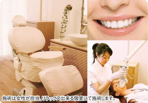 施術は女性が担当、リラックスできる個室にて施術します。