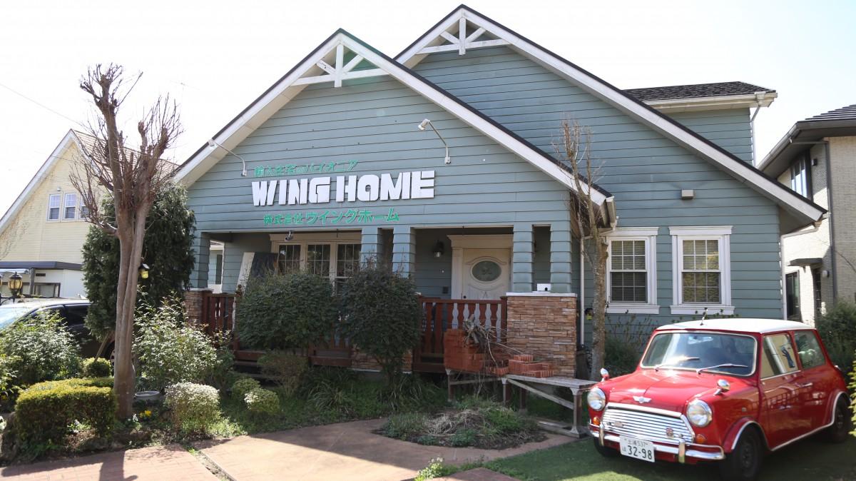 株式会社ウイングホーム