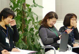シンヴィング主催コミュニケーション講座