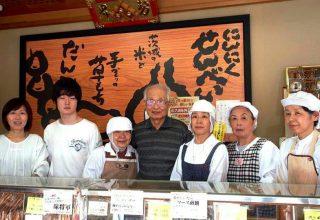 「おいしさ」と「健康」を大切にした米菓をつくっておかげさまで地元で81年!