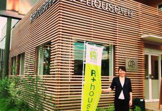 R+house守谷   株式会社ウェルハウジング
