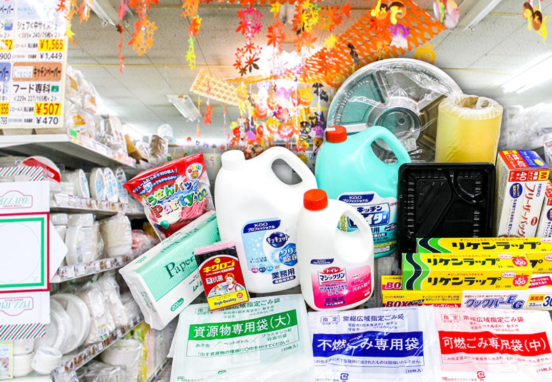 包装資材厨房機器 戸田産業 取手営業所