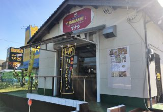 インド・ネパールレストラン マナシ ゆめみ野店