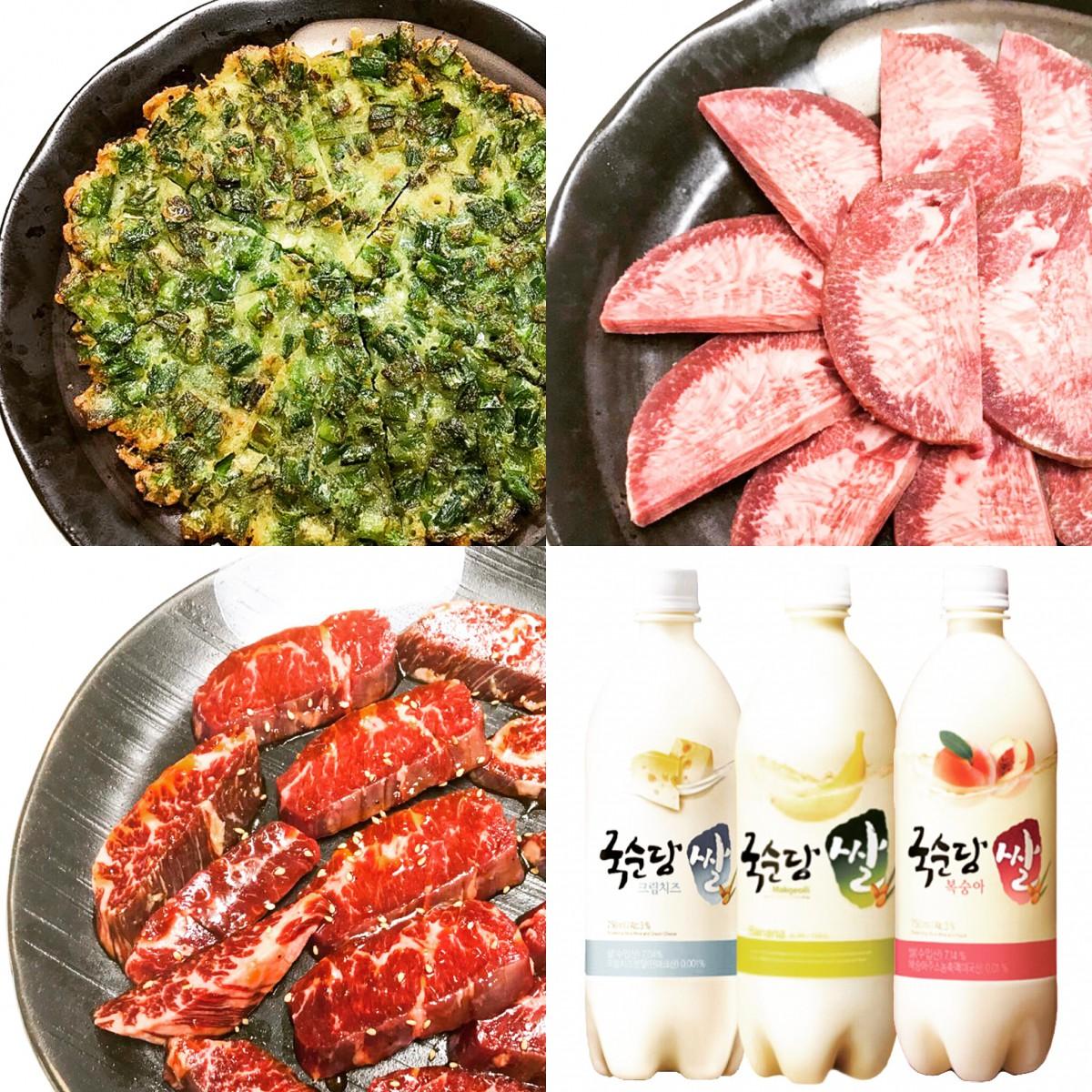 焼肉・韓国料理 トッケビ