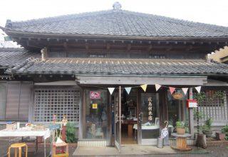 12月1日(土)てまひま市場開催