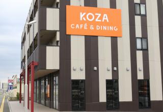 KOZA みらい平店