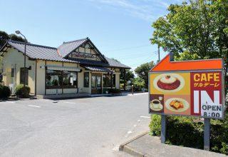 CAFEサルデーレ