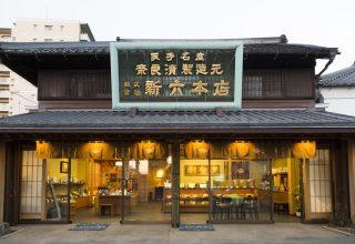 10/20(土)新六本店150周年記念大感謝祭