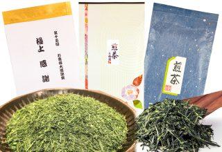 茶の石橋園