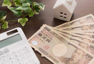 12月9日住宅ローンで1,000万円差が出る「家づくり資金計画セミナー」