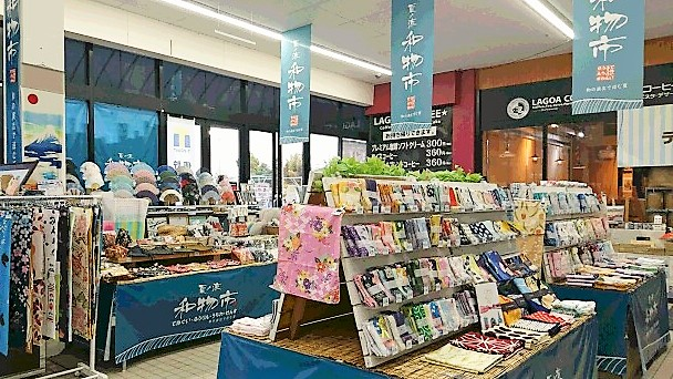 JOYFUL-2守谷店